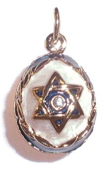 Star of david egg pendant landau direct the hyman group for Star of david jewelry wholesale