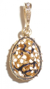 Baby's Breath Egg Pendant